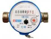 Водосчетчик холодной воды МЕТЕР СВ-15Х с антимагнитной защитой