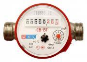 Водосчетчик горячей воды МЕТЕР СВ-15Г с антимагнитной защитой