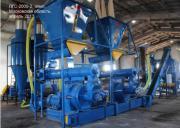 Линия гранулирования по производству топливных гранул (пеллет) из отходов лесопиления и деревообработки ЛГС-300